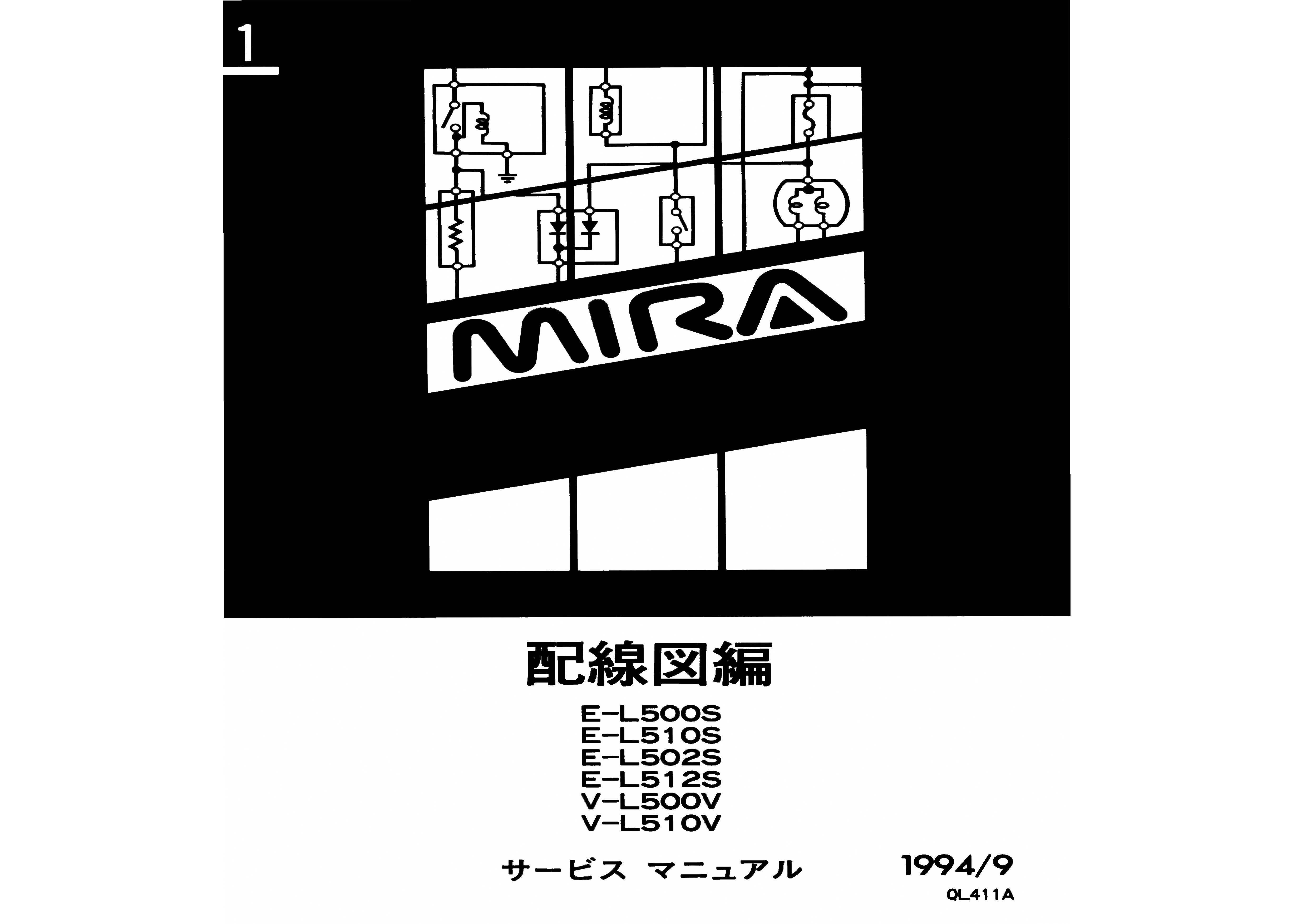 daihatsu yrv fuse box everything you need to know about wiring rh newsnanalysis co  daihatsu terios 2007 fuse box diagram