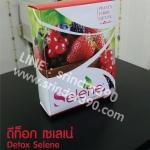 เซเลเน่ Detox Selene ผลิตภัณฑ์ดีท็อกล้างลำไส้ แบบทานง่าย 1 กล่อง