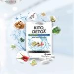 อาหารเสริมลดน้ำหนัก Kito Detox 10 เม็ด
