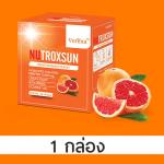 Verena Nutroxsun นูทรอกซัน - กันแดดแบบชงดื่มสูตรเจนี่ เพื่อผิวขาวใสเนียนนุ่ม