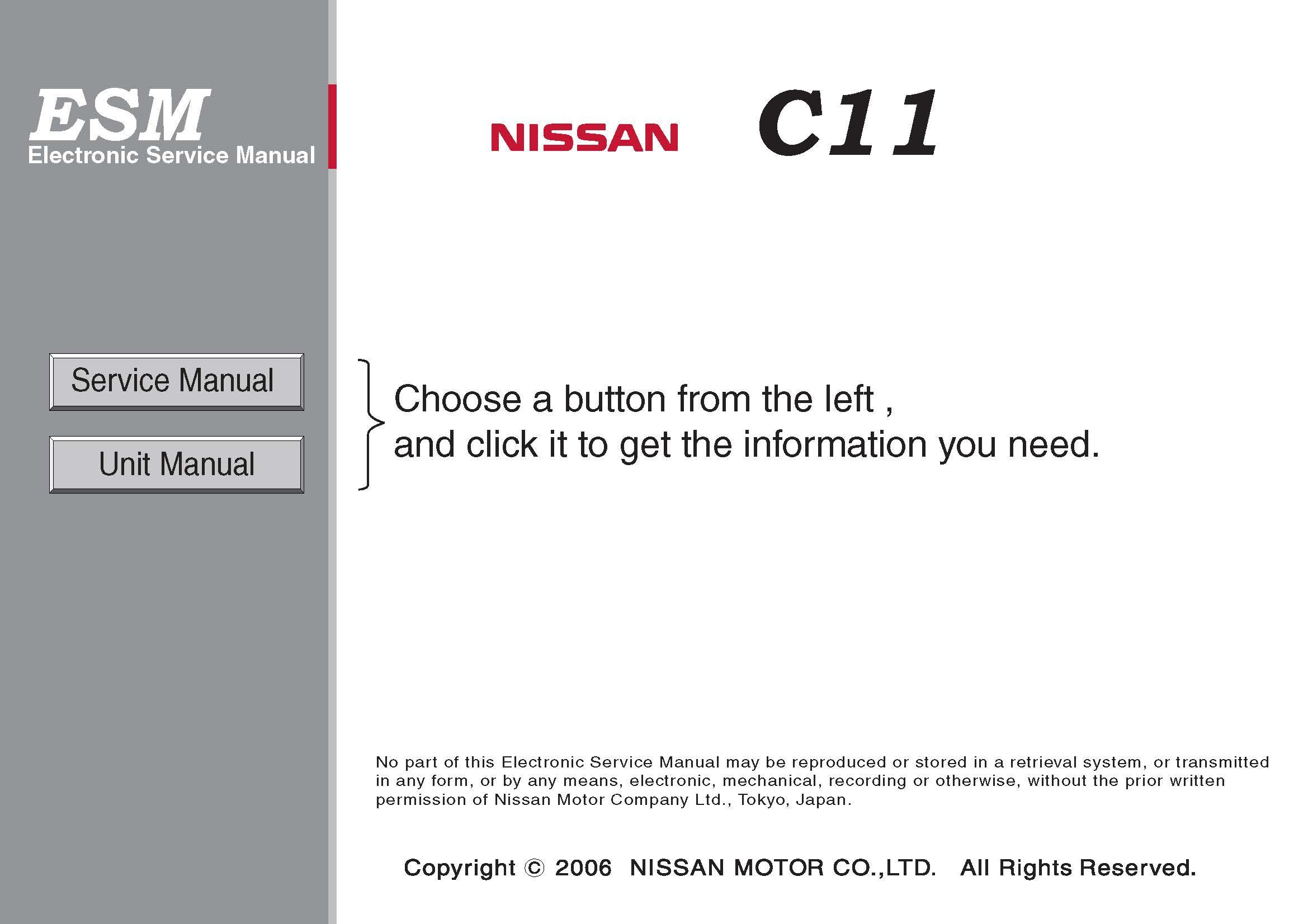 CD คู่มือซ่อม วงจรไฟฟ้า Wiring Diagram รหัสปัญหา (DTC) Nissan TIIDA C11-MR18DE 2005-2006 (EN) ทั้งคัน
