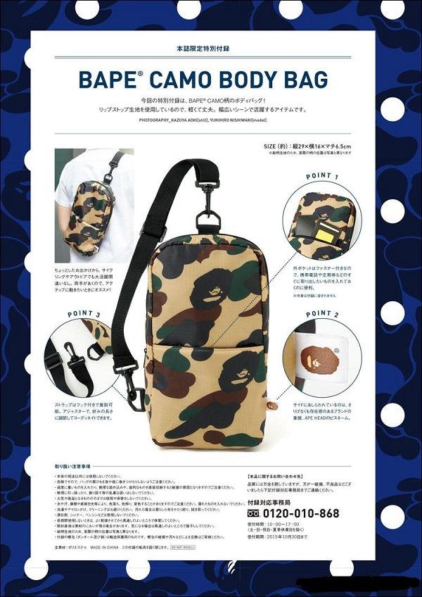 (พร้อมส่ง) กระเป๋า BAPE®CAMO Body Bag x A BATHING APE® SUMMER COLLECTION