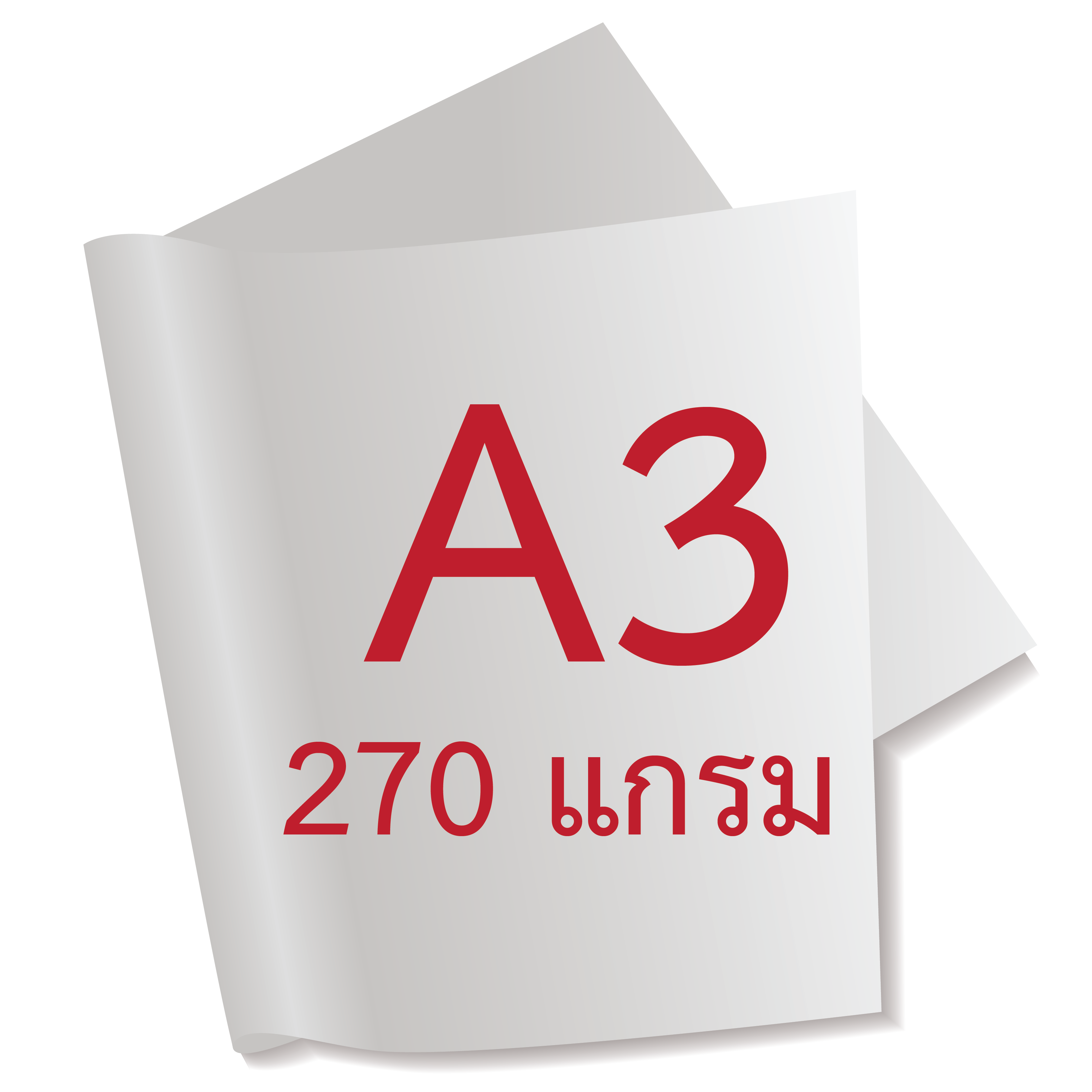 กระดาษอาร์ตการ์ดมัน 1 หน้า 230 แกรม/A3 (500 แผ่น)