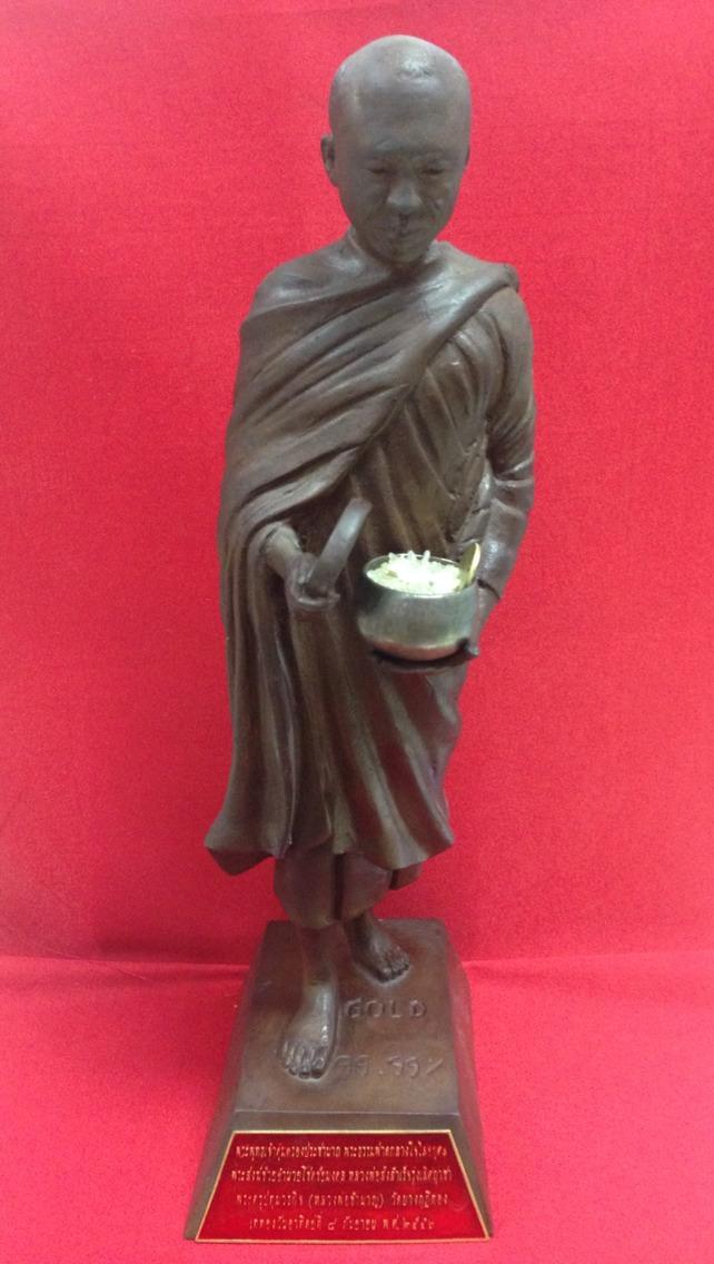 พระบูชา เปิดบาตรรับทรัพย์ เนื้อสัมฤทธิ์ หลวงพ่อชำนาญ วัดบางกุฎีทอง
