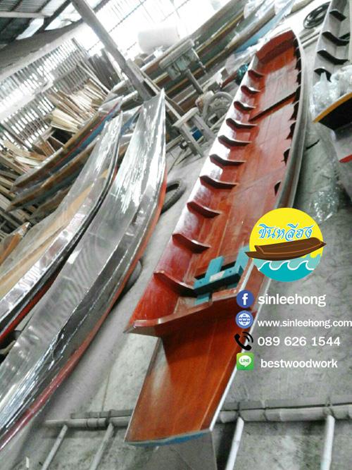 เรือไม้สักทอง ยาว 6 เมตร (ส่งทั่วประเทศ)