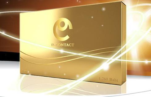 ดีคอนแทค D-CONTACT บำรุงสายตา