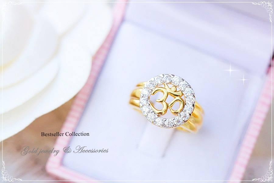 แหวนโอม ॐ สมหวังร่ำรวย (งานทองหุ้ม ประดับเพชรcz)