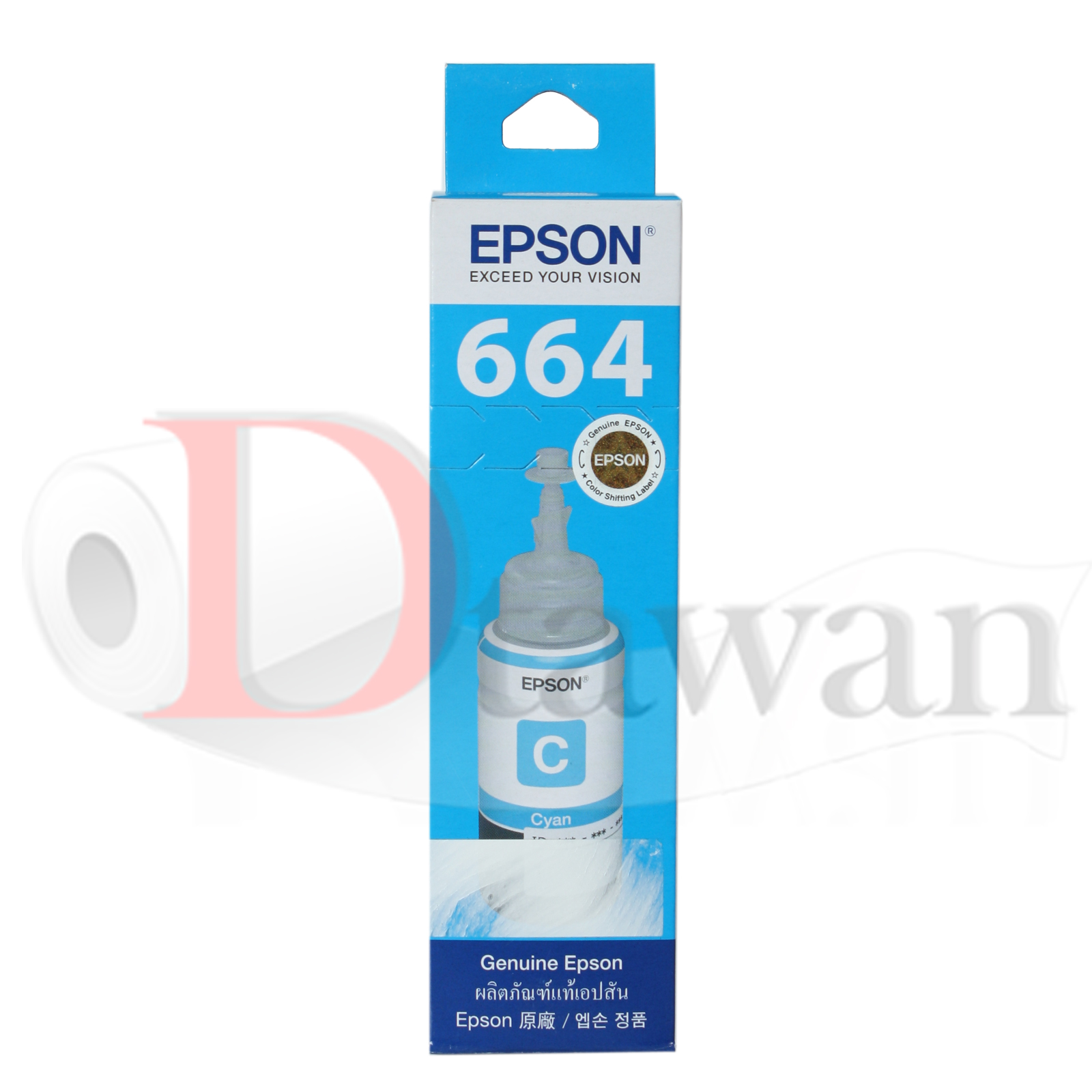 น้ำหมึกเติม EPSON ของแท้ สำหรับ L110,L210,L350,L550,L555,L1300 รหัส T6642 สี C