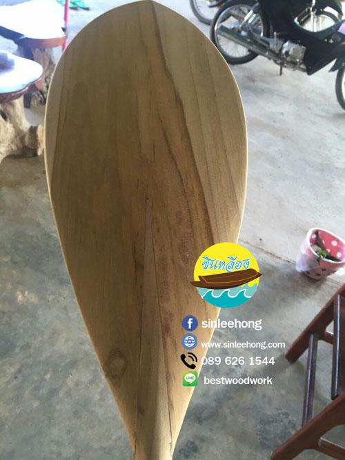 ไม้พาย ไม้ประดู่ ยาว 160 ซม แต่งปลายไม้ที่จับมือ (ส่งทั่วประเทศ)