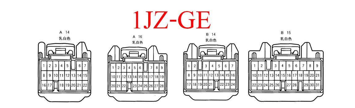 ร-ป-2jz-ge-vvti-wiring-diagram - wiring diagram, Wiring diagram
