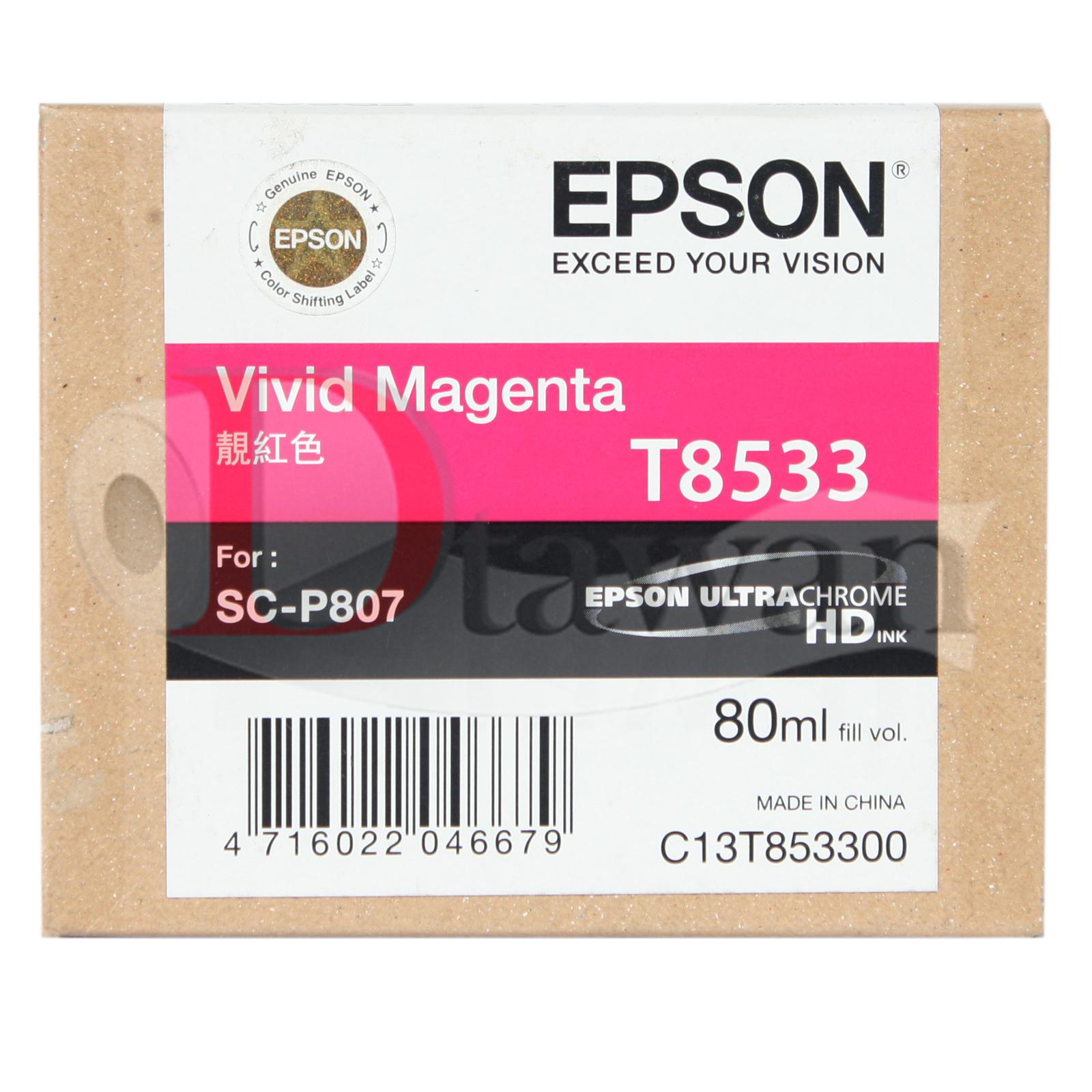 ตลับหมึกสำหรับ EPSON P807 รหัส T8533 สี Vivid Magenta