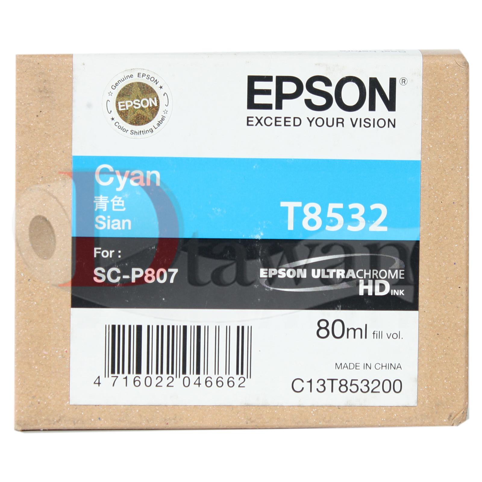 ตลับหมึกสำหรับ EPSON P807 รหัส T8532 สี CYAN