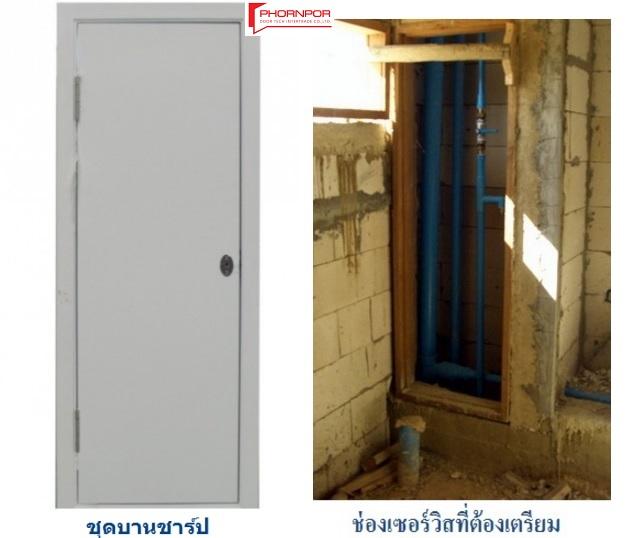 ประตูช่องชาร์ป PVC
