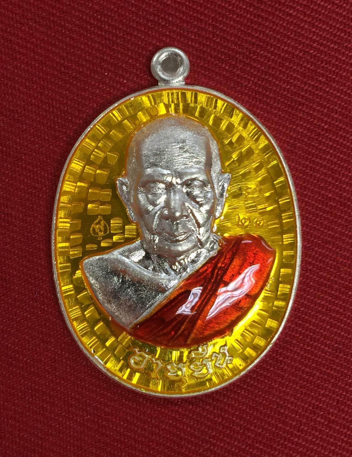 เหรียญอายุยืน ปี2559 เนื้อเงินลงยาราชาวดีสีเหลือง หลวงพ่อฟู วัดบางสมัคร