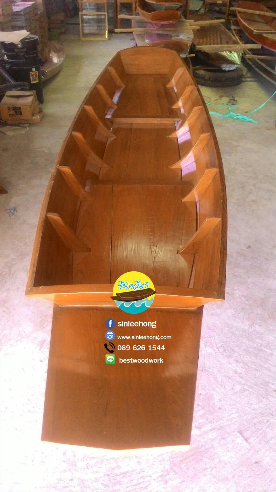 เรือไม้สัก เรืออีแปะ 350 ซม ชันยาเรือ ลงน้ำพายได้เลย แถมไม้พาย (ส่งทั่วประเทศ)