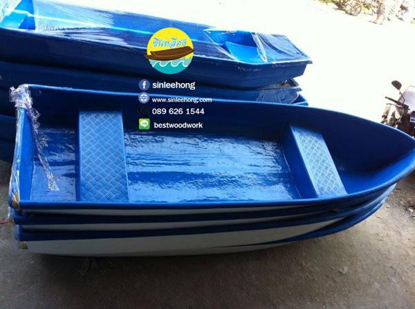 เรือไฟเบอร์ หัวแหลม ท้ายตัด ยาว 300 ซม กว้าง 80 ซม (ส่งทั่วประเทศ)
