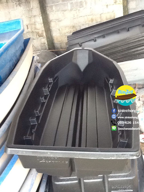เรือพลาสติก 3-4 ที่นั่ง ABS สีดำ (ส่งทั่วประเทศ)