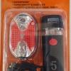 ไฟหน้า/ไฟท้่าย 5 LED (Fang You)