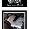 หนังสือ คู่มือซ่อม กลไกเครื่องยนต์ 3UZ-FE VVt-I lexus GS430 EN