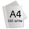 กระดาษอาร์ตด้าน 250 แกรม/A3+ (500 แผ่น)