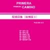 หนังสือ วงจรไฟฟ้า (Wiring Diaram) รถยนต์ Nissan PRIMERA CAMINO (กล่องเกียร์แยก) ปี 1998