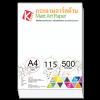 กระดาษอาร์ตด้าน 115 แกรม/A4 (500 แผ่น)