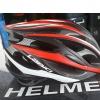 หมวกจักรยาน LABACI รุ่น HMM3 Size M (54-58 cm.)