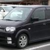 หนังสือ WIRING DIAGRAM รถยนต์ DAIHATSU MOVE ทั้งคัน ปี 2002 ( EF-VE,EF-DET,JB-DET )