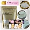 มาร์ครกแกะ มาร์คพลาเซนตร้า Soft Powder Facial Mask
