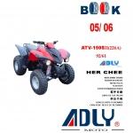 CD Spare Parts Book ATV ADLY 150SII(226A) 2005-2006(EN)