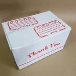 กล่องไปรษณีย์ฝาชนสีขาว CC ขนาด 17x26x15cm สกรีนแดง พิมพ์ Thank you
