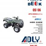 CD Spare Parts Book ATV ADLY 300UII(226A) 2005-2006(EN)