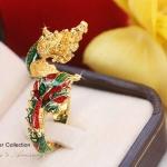 แหวนพญานาคราช (งานลงยา)