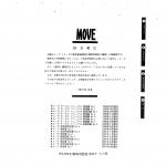 หนังสือ วงจรไฟฟ้า Wiring Diagram รถยนต์ DAIHATSU MOVE ทั้งคัน โฉมปี '01 - 12