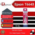 น้ำหมึกเติม EPSON ของแท้ สำหรับ L110,L210,L350,L550,L555,L1300 รหัส T6643 สี M