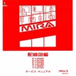 หนังสือ วงจรไฟฟ้า Wiring Diagram รถยนต์ DAIHATSU MIRA ทั้งคัน โฉมปี '94 - 9