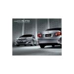 CD คู่มือการซ่อม วงจรไฟฟ้า รถยนต์ TOYOTA ALTIS 2008 เครื่องยนต์ 1ZZ-FE 3ZZ-FE 3ZR-FE ทั้งคัน ภาษาไทย