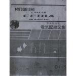 หนังสือ WIRING DIAGRAM MITSUBISHI LANCER CEDIA WAGON เครื่องยนต์ 4G93 ('01-5)
