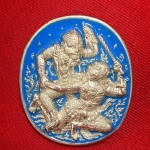เหรียญหนุมาน ชินบัญชร เนื้อเงินเยอรมันลงยาสีฟ้า หลวงพ่อฟู วัดบางสมัคร