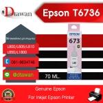 น้ำหมึกเติม EPSON ของแท้ สำหรับ L800,L805,L850,L1800 รหัส T6736 สี LM