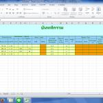 รีวิว รายงานผ่าน Excel โดยระบบ Easy Report