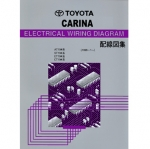 หนังสือ วงจรไฟฟ้า (wiring diagram) รถยนต์ TOYOTA CARINA (1996-1~)