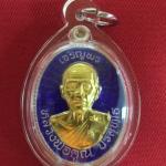 เหรียญครึ่งองค์ รุ่นเจริญพร89 หลวงพ่อคูณ วัดบ้านไร่