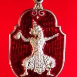 เหรียญพระพิฆเนศ เนื้อเงินลงยาแดง ปี 2555 หลวงพ่อชำนาญ วัดชินวรารามวรวิหาร