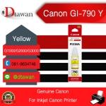 น้ำหมึกเติม CANON GI790 สำหรับปริ้นเตอร์ CANON G-Series G1000 G2000 G3000 สี Y