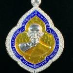 เหรียญพิมพ์พุ่มข้าวบิณฑ์ เนื้อเงินลงยา เหลือง หลวงพ่อรวย ปาสาทิโก