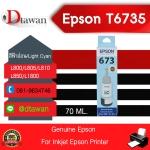น้ำหมึกเติม EPSON ของแท้ สำหรับ L800,L805,L850,L1800 รหัส T6735 สี LC