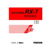 หนังสือ Wiring Diagram MAZDA SAVANNA RX-7 1989-3~ (JP)