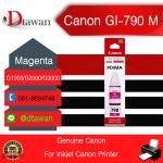 น้ำหมึกเติม CANON GI790 สำหรับปริ้นเตอร์ CANON G-Series G1000 G2000 G3000 สี M