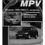 CD WIRING DIAGRAM MAZDA MPV ปี 99-02 เครื่องยนต์ FS-DE, GY-DE